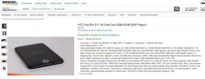 HTC One E9+-2
