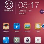 Recensione Jiayu s3 advanced Screenshot_2015-05-19-05-17-53