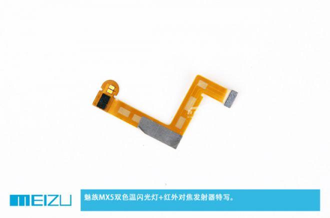 Meizu MX5-12