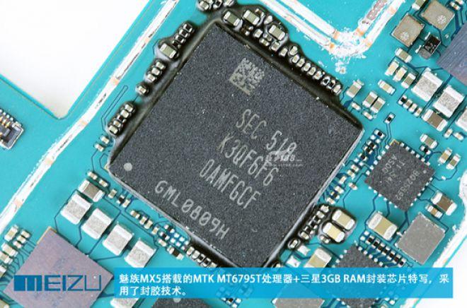 Meizu MX5-18