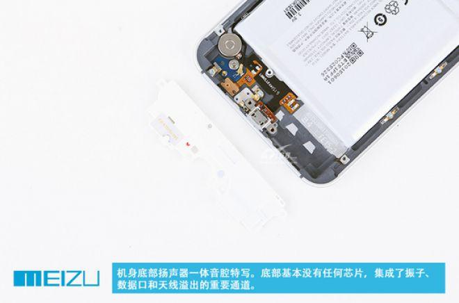 Meizu MX5-9