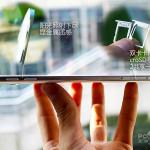Samsung-Galaxy-A8.jpg2 Samsung Galaxy A8