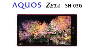 Sharp Zeta