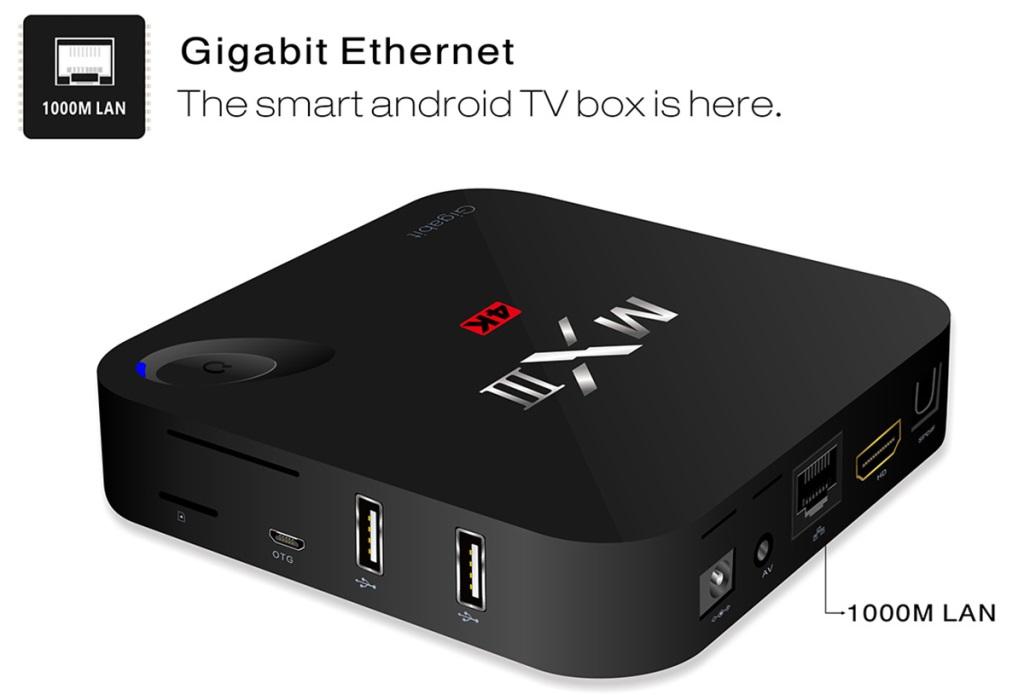 MXIII-G宣传资料(1G+8G).cdr
