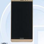Huawei-CRR-UL00-is-certified-by-TENAA