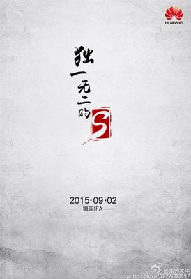 Huawei Mate 7 mini 7s