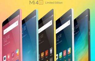 Xiaomi Mi 4i Eccolo in Edizione Limitata e con nuove colorazioni! Xiaomi Mi 4i
