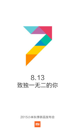 Xiaomi-to-unveil-MIUI-7-on-August-13
