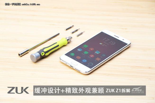 ZUK Z1-1