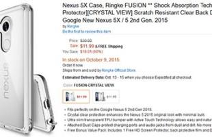 Cover Nexus 5X