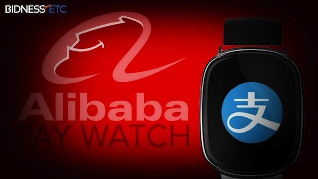 Alibaba Pay Watch