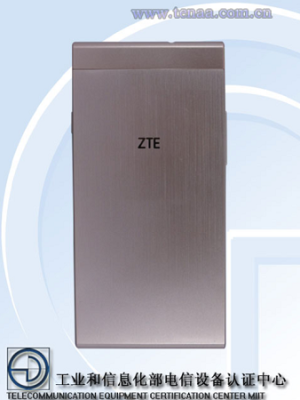 Camera-less-ZTE-S3003-is-certified-in-China-by-TENAA.jpg