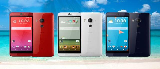 Il 29 settembre HTC presenterà due smartphone
