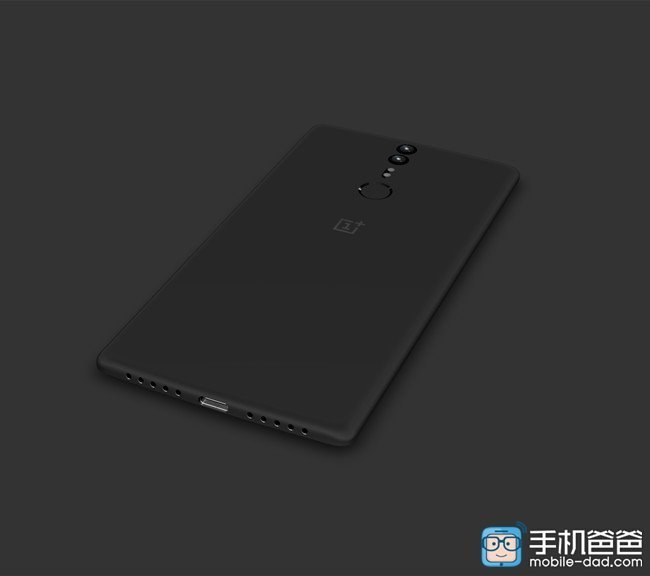 OnePlus-X-Mini-1 (FILEminimizer)