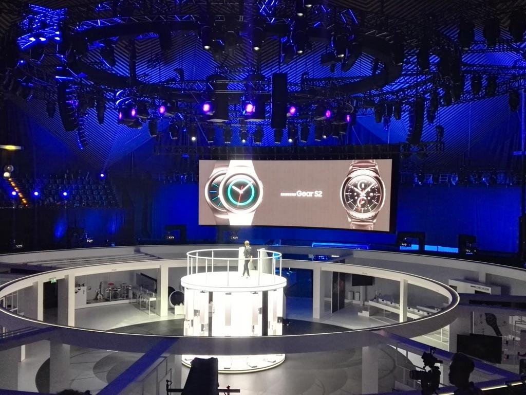 Samsung Gear S2 IFA 2015 IMG_20150903_190421