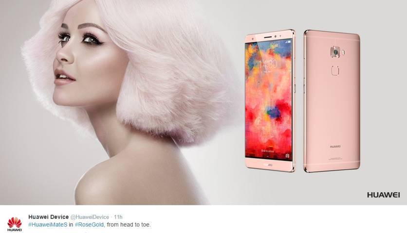 The-rose-gold-Huawei-Mate-S Huawei Mate S