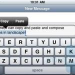 iPhone-OS-3.x--iOS-3.2 (3)