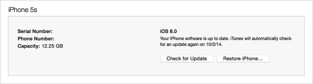 ios8-itunes12-software-uptodate iOS 9