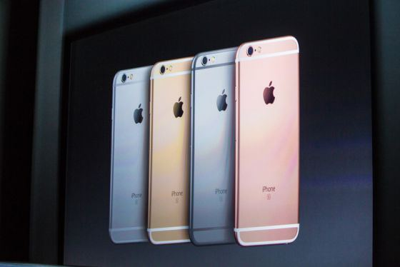 iphone 6s 4 colorazioni