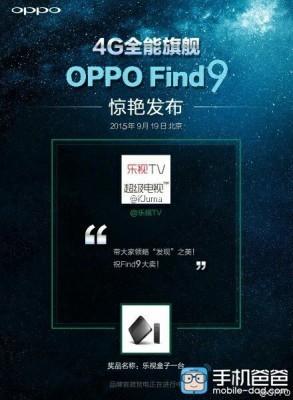 oppo find-9-