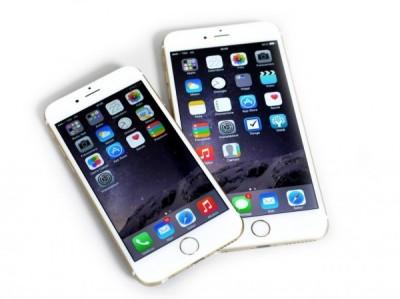 quanto costeranno iPhone 6s e iPhone 6s Plus