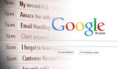 Impostare Google come pagina iniziale su iPhone