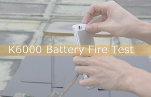 K6000 battery fire test