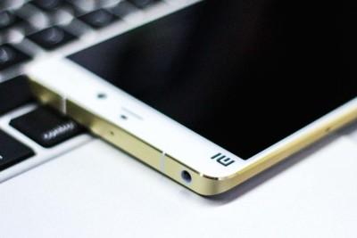 Xiaomi Mi 5 svelata data presentazione