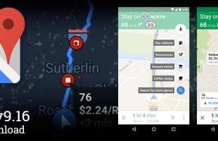 Aggiornamento Google Maps 9.16