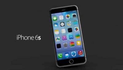 modello 64 GB di iPhone