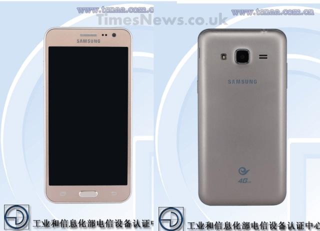Caratteristiche Samsung Galaxy J3