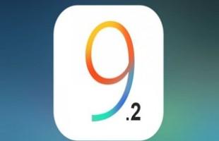 Rumors sul prossimo aggiornamento iOS 9.2
