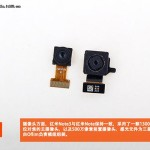 Xiaomi-Redmi-Note-3-Teardown_10