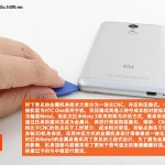 Xiaomi-Redmi-Note-3-Teardown_5