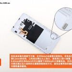 Xiaomi-Redmi-Note-3-Teardown_6