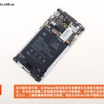 Xiaomi-Redmi-Note-3-Teardown_8