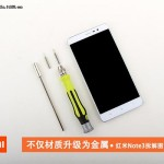 Xiaomi-Redmi-Note-3-teardown_1