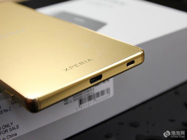 Unboxing Sony Xperia Z5 Premium