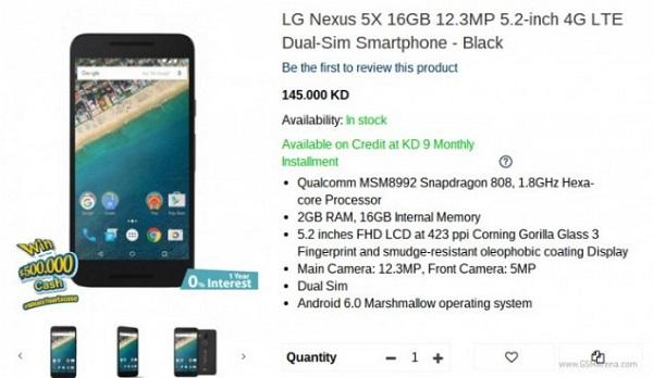 LG Nexus 5X dual sim