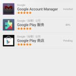 Recensione Xiaomi Redmi Note 3 Screenshot_2015-12-19-17-14-58