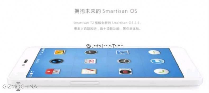 Smartisan T2