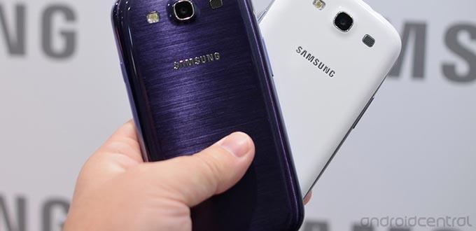 Aggiornamento Samsung Galaxy S3