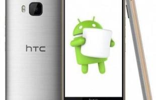 Aggiornamento HTC One M9 Marshmallow