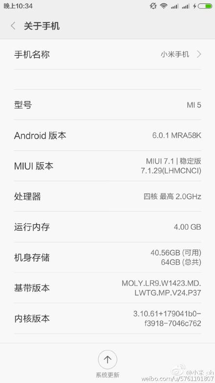 Specifiche Xiaomi Mi 5