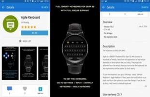 Tastiera QWERTY Samsung Gear S2 e gestore notifiche
