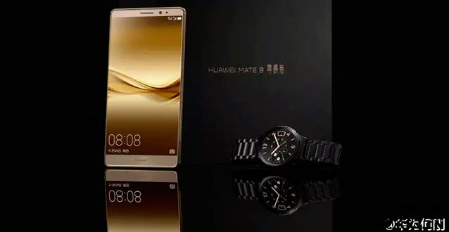 Huawei Mate 8 Supreme Edition