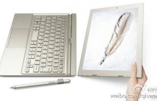 Notebook Huawei