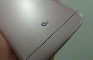 LG G5_19