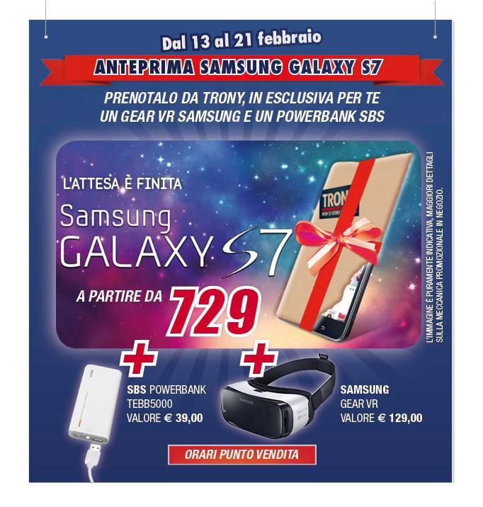 Prezzo Samsung Galaxy S7