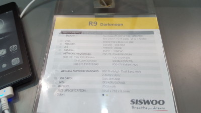 SISWOO R9 MWC 2016 20160222_175338